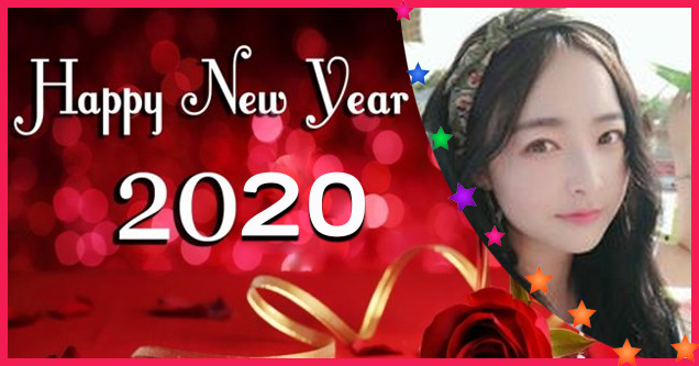 Happy New Year 2018. This image may contain a user profile picture and app result which is generated by well finger app. Refresh the page if you do not see any picture.