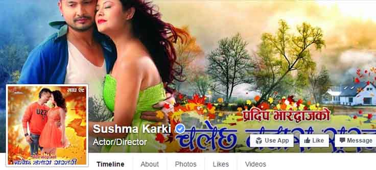 10 Nepali celebrities with the most facebook fans
