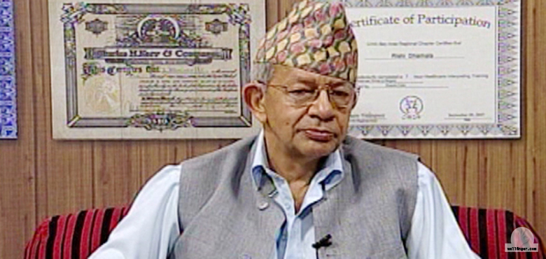 5 most richest people of Nepal